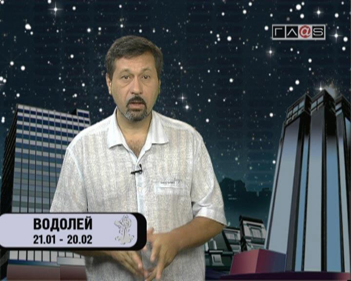 Лунный календарь на 24 сентября 2012