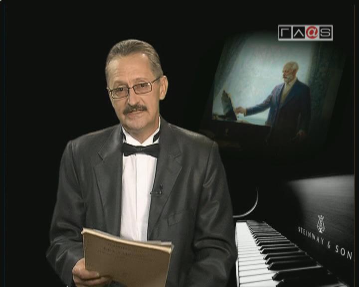 П.И.Чайковский «Времена года», пьесы 1-4
