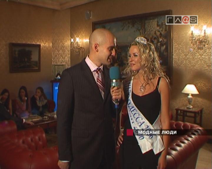 Мисс Одесса. Мисс Украина Юг 2006 // 5 января 2006 года