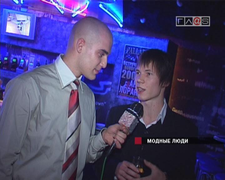 Ассоциация риэлторов Украины // 11 января 2006 года