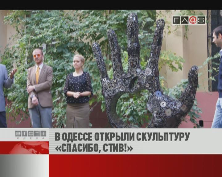 ФЛЕШ-НОВОСТИ за 08 октября 2012