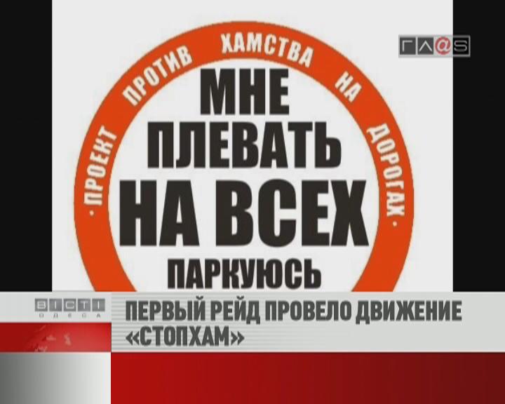 ФЛЕШ-НОВОСТИ за 09 октября 2012