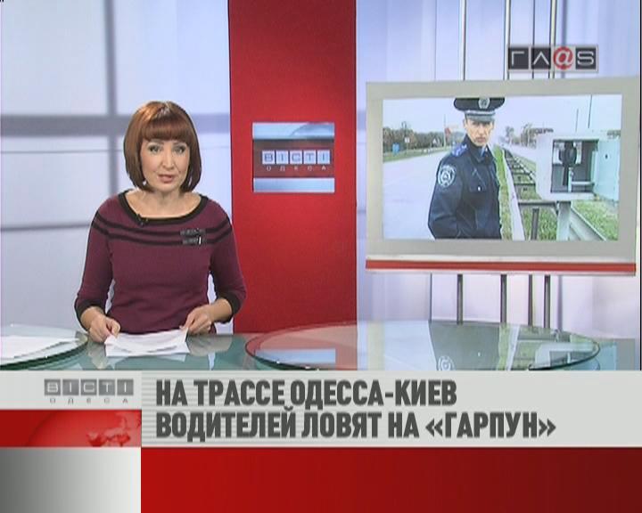 ФЛЕШ-НОВОСТИ за 16 октября 2012