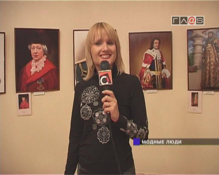 Выставка картин Екатерины Рождественской // 2003 год