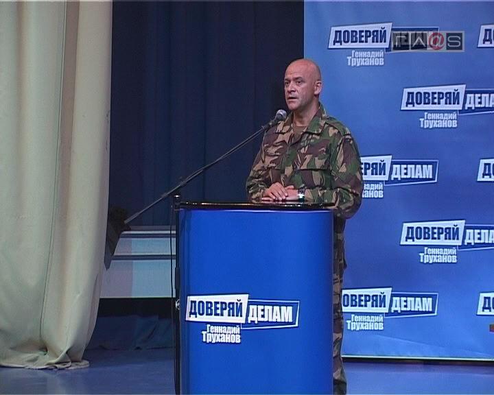 Офицерское собрание Cуворовского района