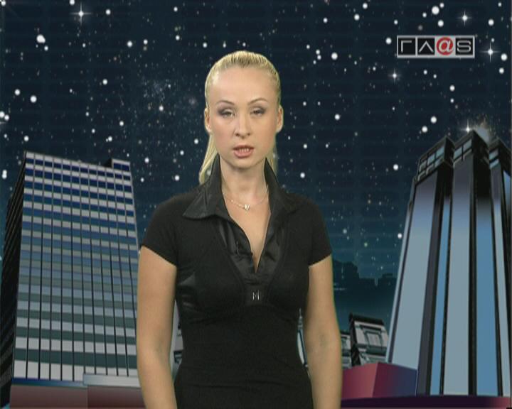 Астрологический прогноз на 06 октября 2012