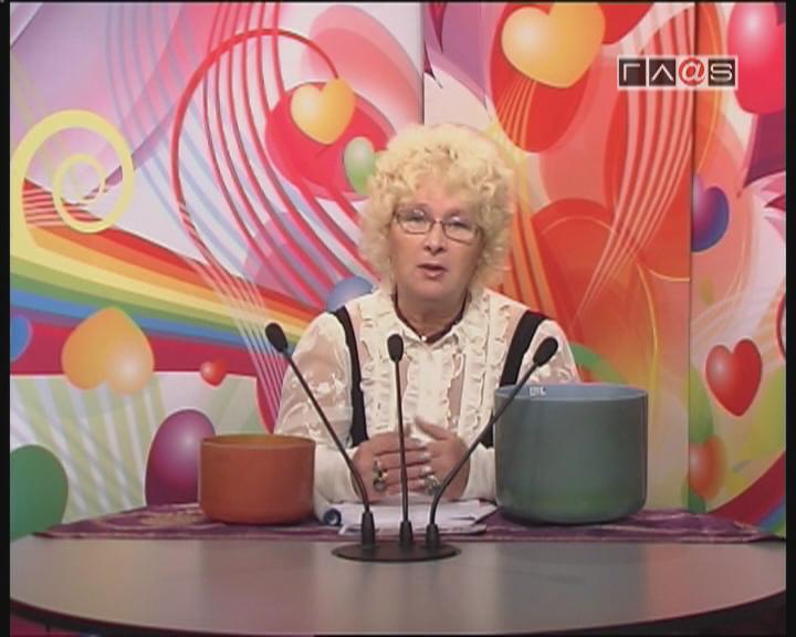 Сознание Единства // 29 октября 2012