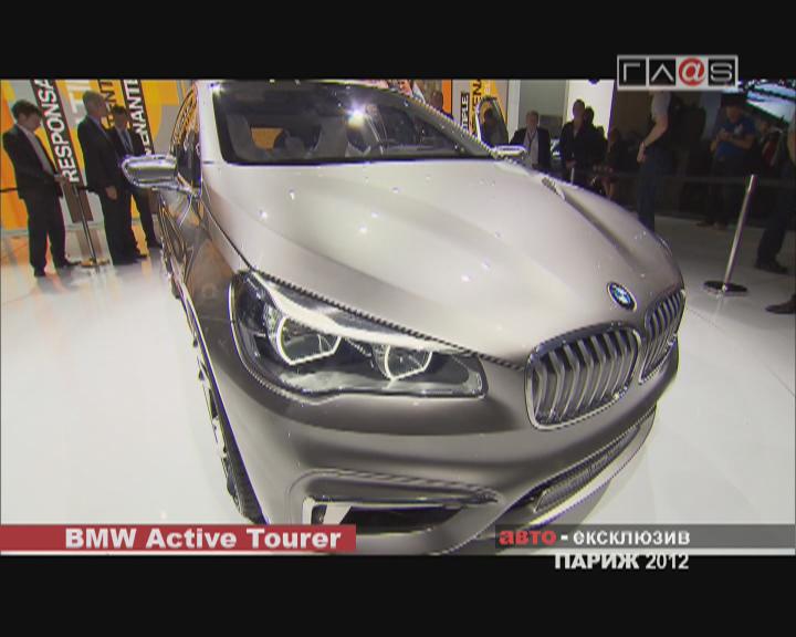 Mondial de l`Automobile 2012 // part 2