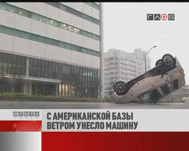 ФЛЕШ-НОВОСТИ за 01 октября 2012