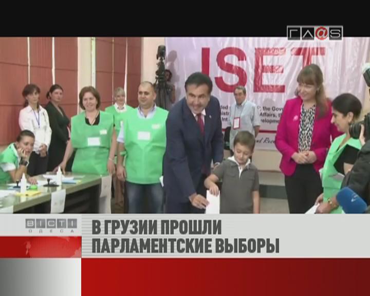 ФЛЕШ-НОВОСТИ за 02 октября 2012