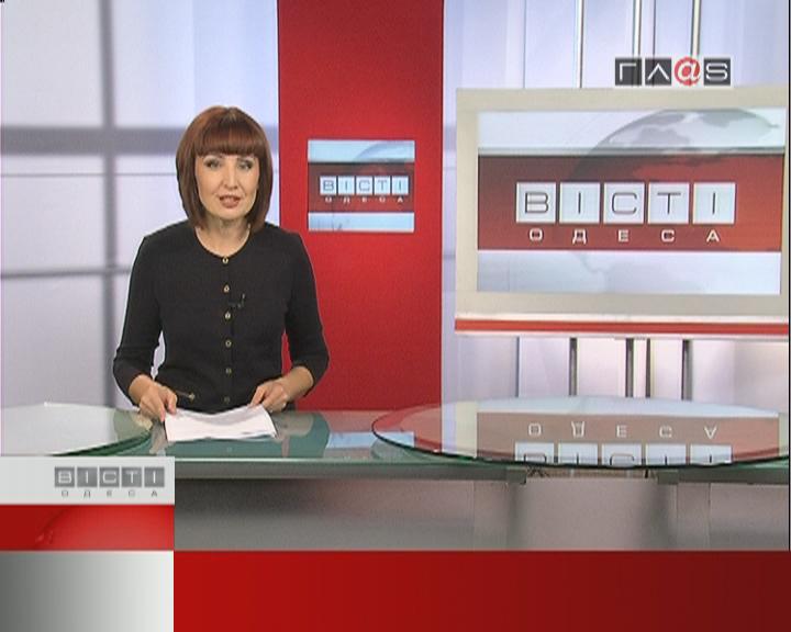 ФЛЕШ-НОВОСТИ за 04 октября 2012