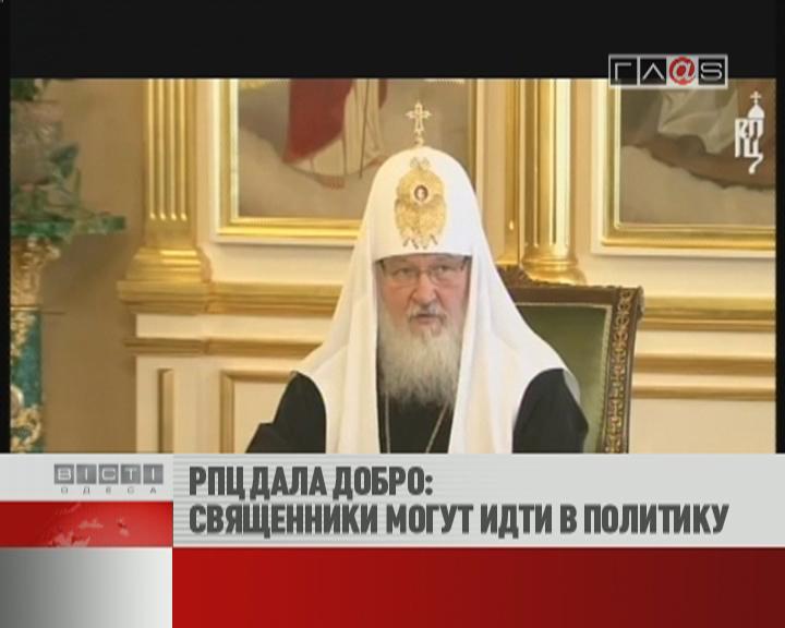 ФЛЕШ-НОВОСТИ за 05 октября 2012