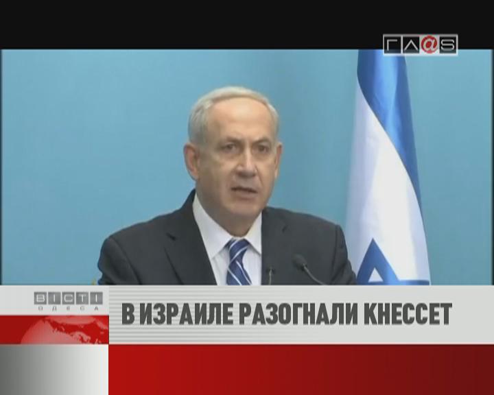 ФЛЕШ-НОВОСТИ за 10 октября 2012