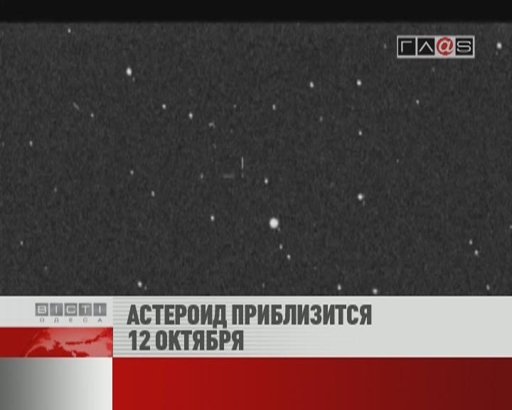 ФЛЕШ-НОВОСТИ за 11 октября 2012