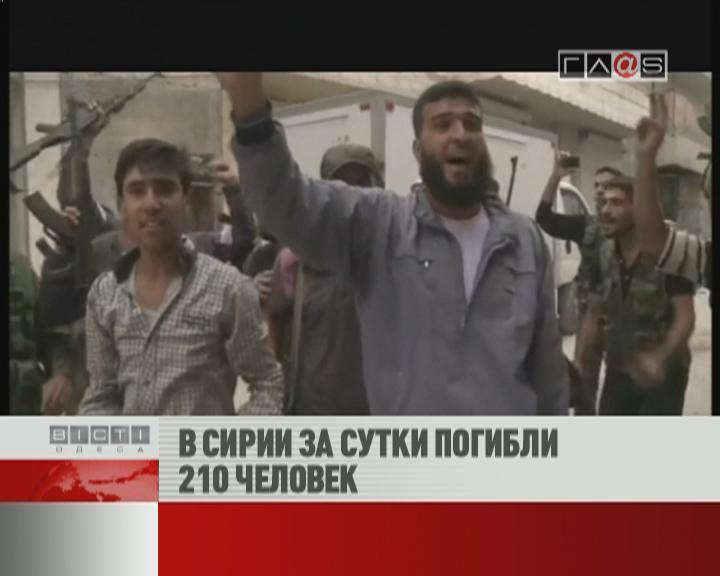 ФЛЕШ-НОВОСТИ за 12 октября 2012