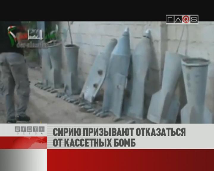 ФЛЕШ-НОВОСТИ за 15 октября 2012