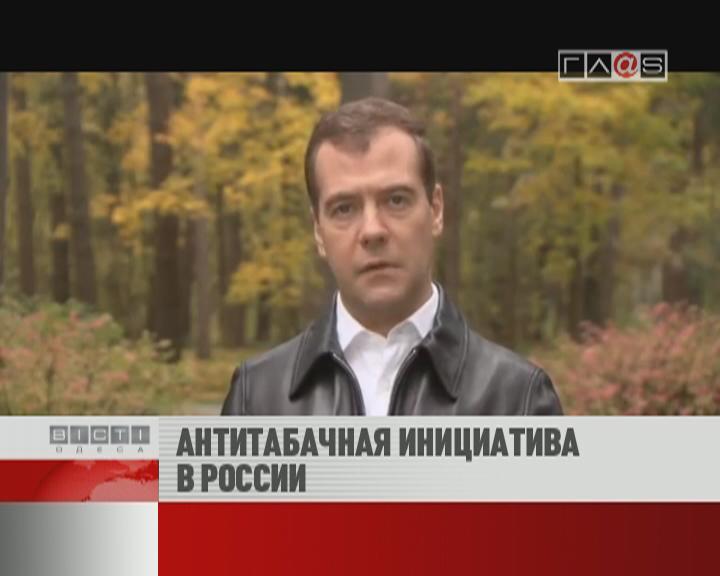 ФЛЕШ-НОВОСТИ за 17 октября 2012