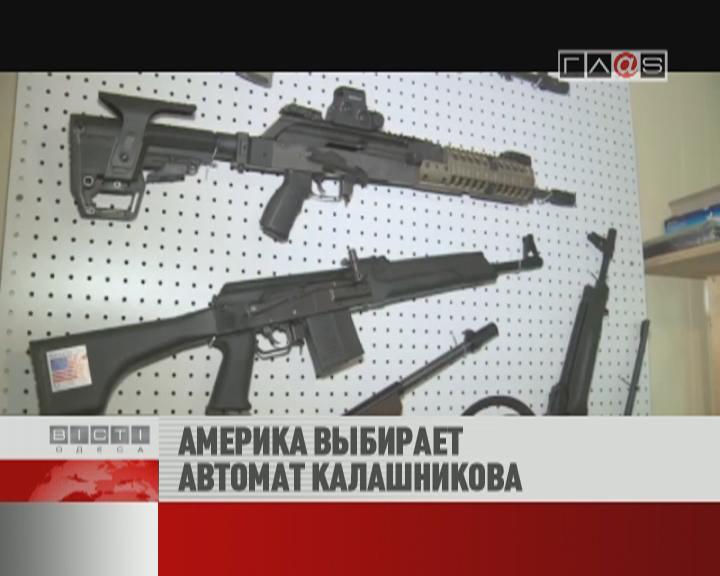 ФЛЕШ-НОВОСТИ за 19 октября 2012