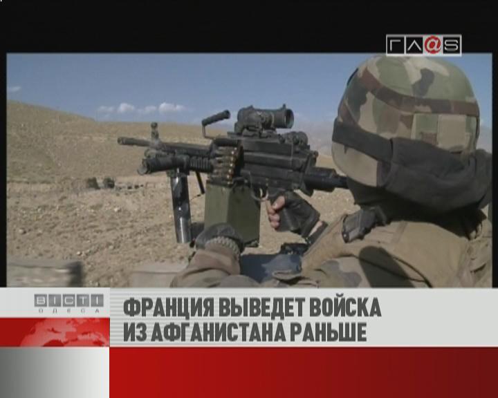 ФЛЕШ-НОВОСТИ за 23 октября 2012