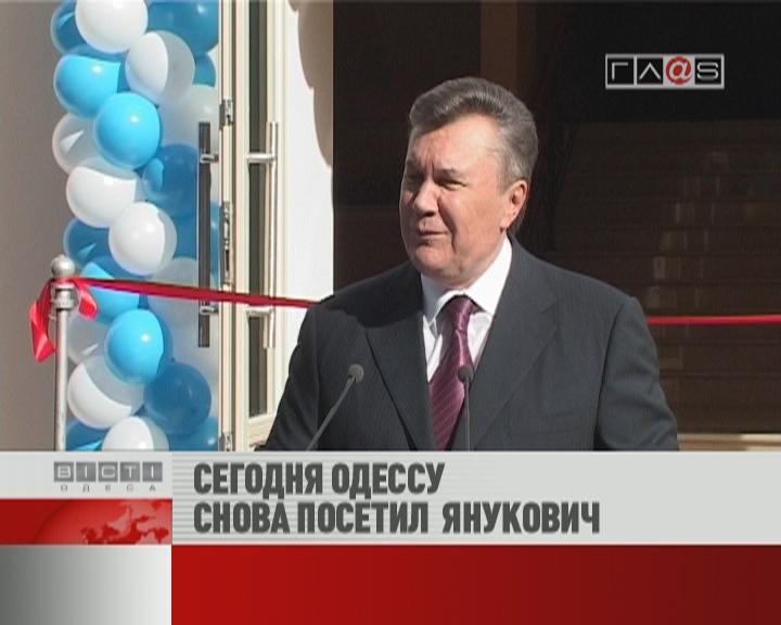ФЛЕШ-НОВОСТИ за 24 октября 2012