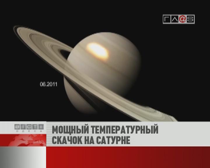 ФЛЕШ-НОВОСТИ за 26 октября 2012