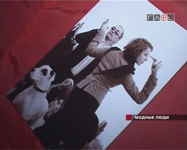 MAFIA Club — игра в Одессе // 25 января 2006 года