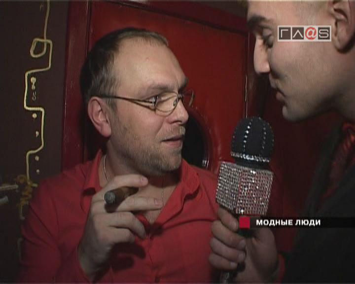 «Мафия» // 25 января 2006 года