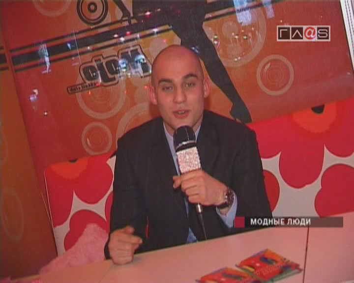 MOJO — презентация F-card // 20 марта 2006 года