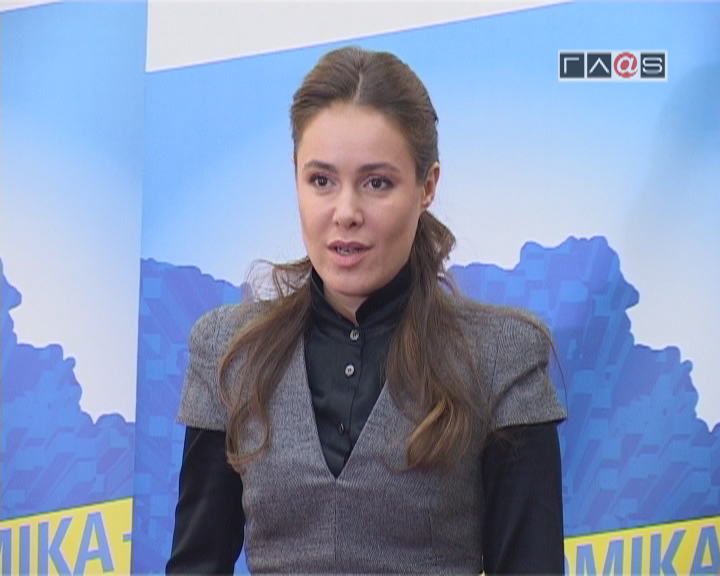 Всеукраинский женский форум Украина – вперед