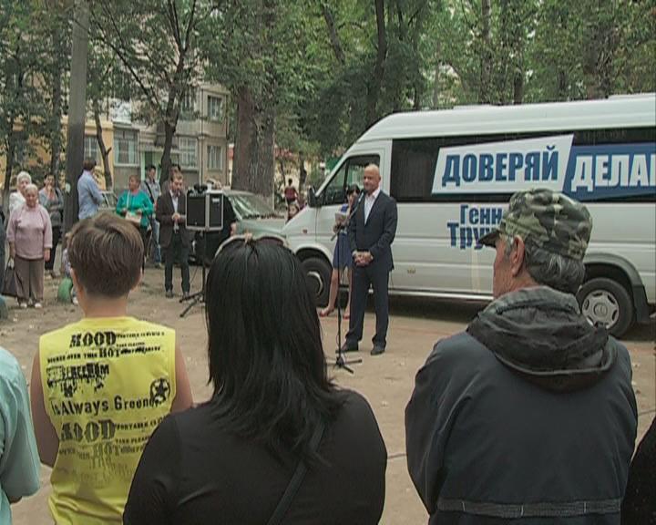 Встречи Геннадия Труханова с жителями Суворовского района