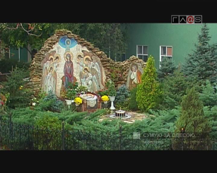 Свято-Успенский Одесский Патриарший  мужской монастырь