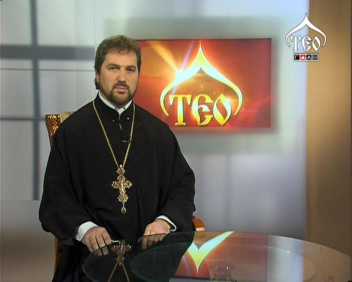 ТЕО 130. Ведущий протоиерей Иоанн Желиховский