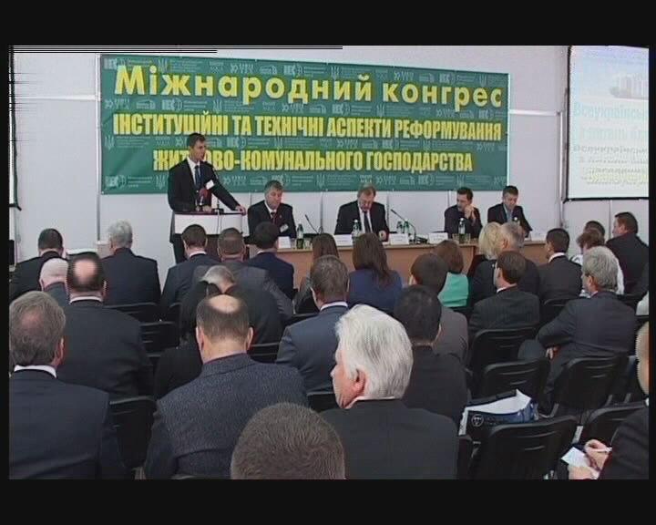 Одесса – город лучшего благоустройства