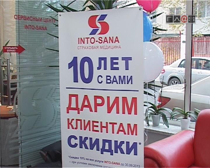 INTO_SANA_10_LET