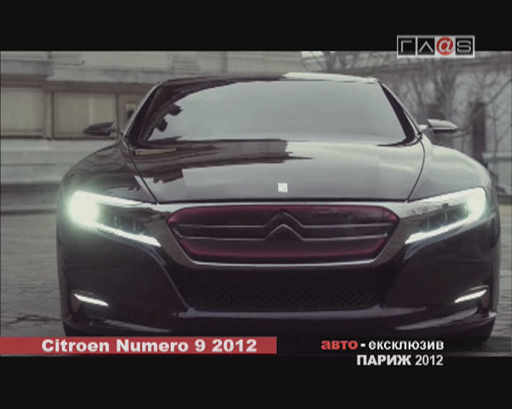 Mondial de l`Automobile 2012 // part 3
