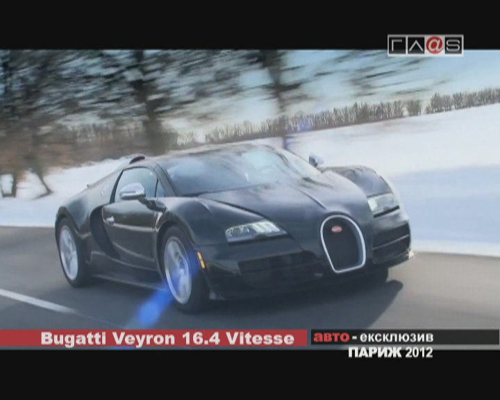 Mondial de l`Automobile 2012 // part 4