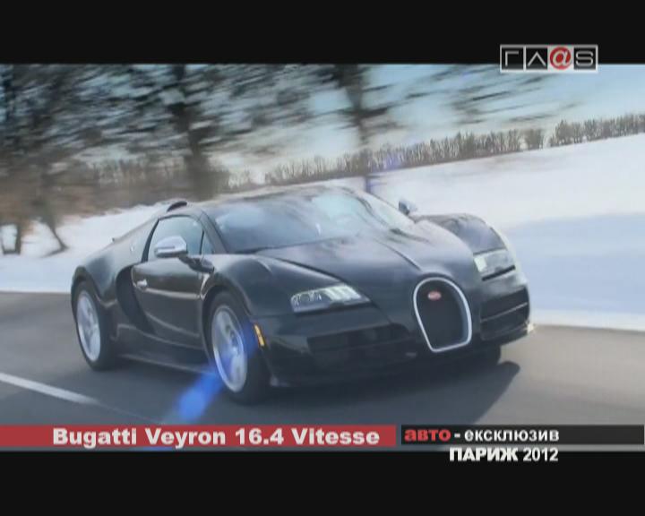 Mondial de l`Automobile 2012 // part 4