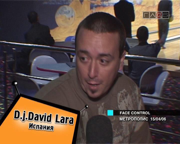 Метрополис // 24 апреля 2006 год