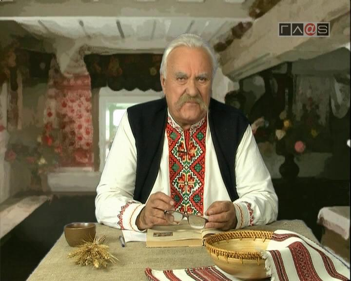 Сказка деда Панаса //выпуск 1339