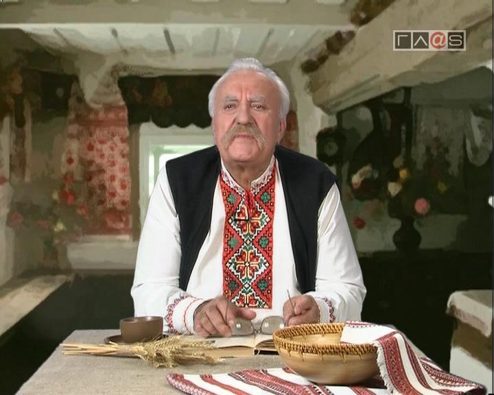 Сказка деда Панаса //выпуск 1346
