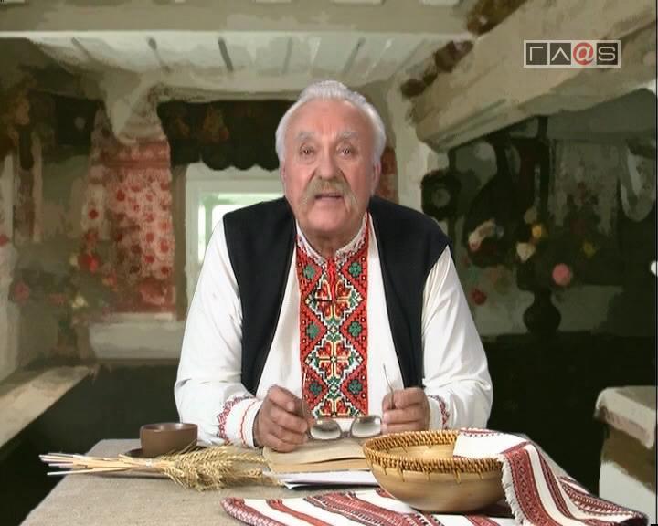 Сказка деда Панаса //выпуск 1352