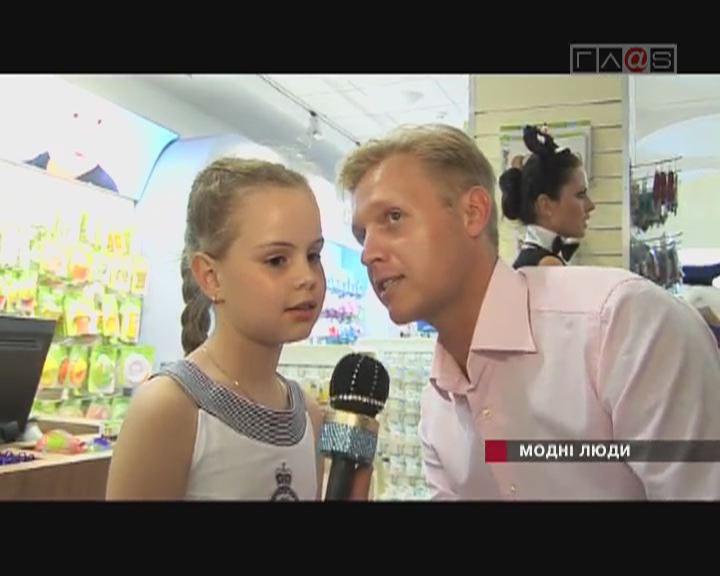 Магазин СМИК — все для детей // 24 июня 2008 года