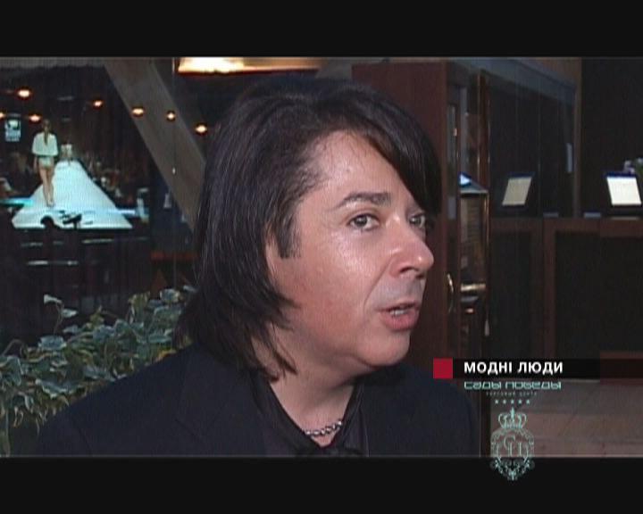 Бутик Валентина Юдашкина в Одессе // 23 мая 2007 года