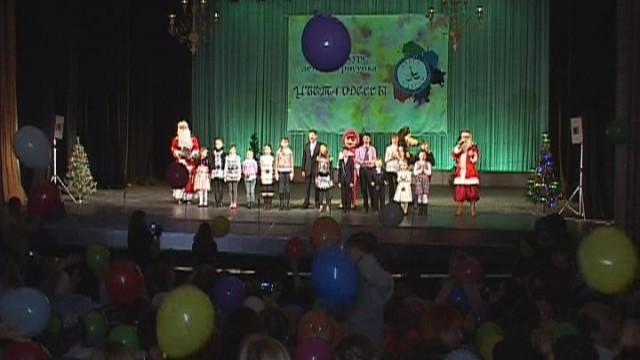 В театре музыкальной комедии подвели итоги конкурса детского рисунка «Цвета Одессы»