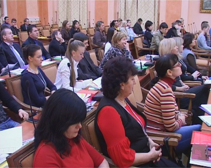 Первый одесский форум предпринимателей
