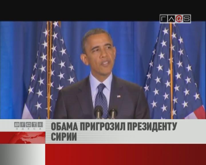 ФЛЕШ-НОВОСТИ за 04 декабря 2012