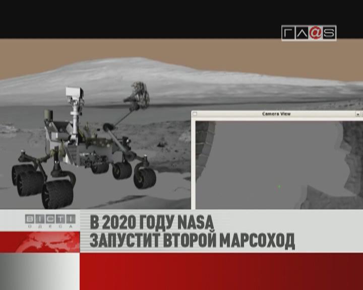 ФЛЕШ-НОВОСТИ за 05 декабря 2012