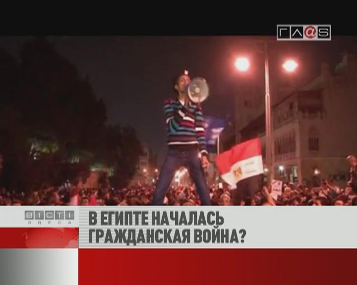 ФЛЕШ-НОВОСТИ за 06 декабря 2012