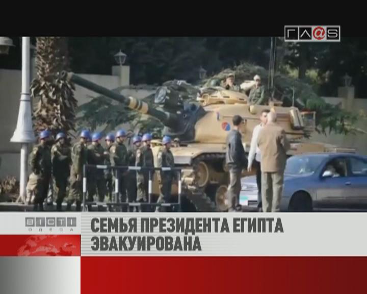ФЛЕШ-НОВОСТИ за 07 декабря 2012