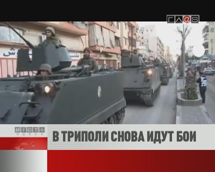 ФЛЕШ-НОВОСТИ за 11 декабря 2012